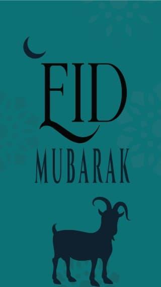 Eid Al-Adha background
