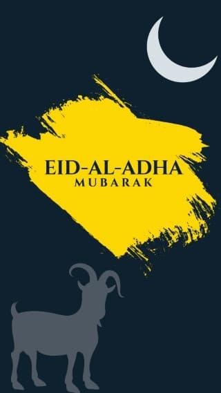 Eid Al-Adha Wallpaper